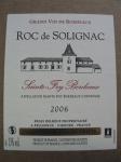ROC DE SOLIGNAC 2015 BiB 5L